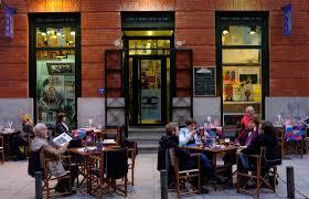 Terraza del Café italiana en Madrid